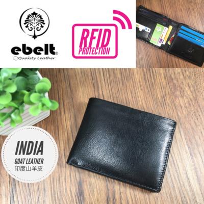 ebelt RFID 印度製 山羊皮銀包 India Goat Leather Wallet - WM0112