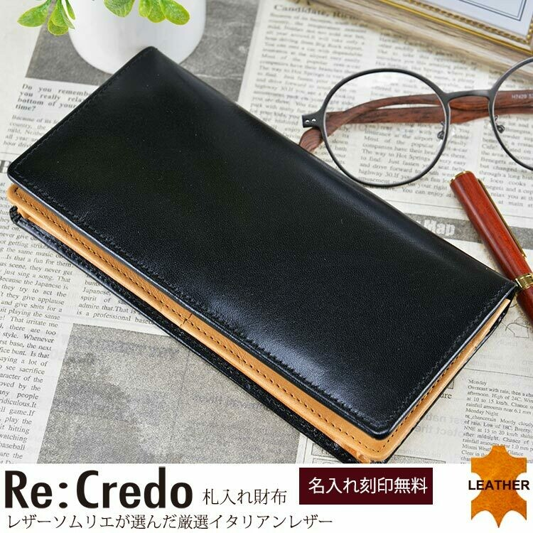 [日本直送]日本人氣品牌 宇野福鞄 Re:Credo 意大利牛革製長銀包 皮夾 Japan Re:Credo Italian Leather Long Wallet