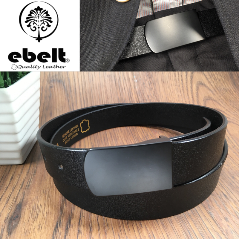 ebelt 不夾層光面牛皮皮帶 PATENT SPLIT LEATHER BELT 2.9cm- ebc0316M