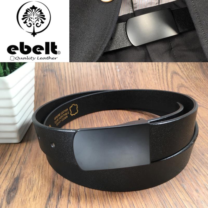 [香港品牌 EBELT] 不夾層光面牛皮皮帶 PATENT SPLIT LEATHER BELT 2.9cm- ebc0316M