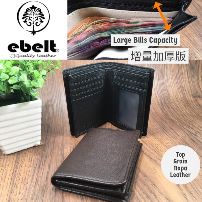 [香港品牌 EBELT] 頭層牛皮真皮銀包(大容量紙幣格)皮夾錢包 Full Grain Cow Leather Wallet Large Bills Capacity - WM0087