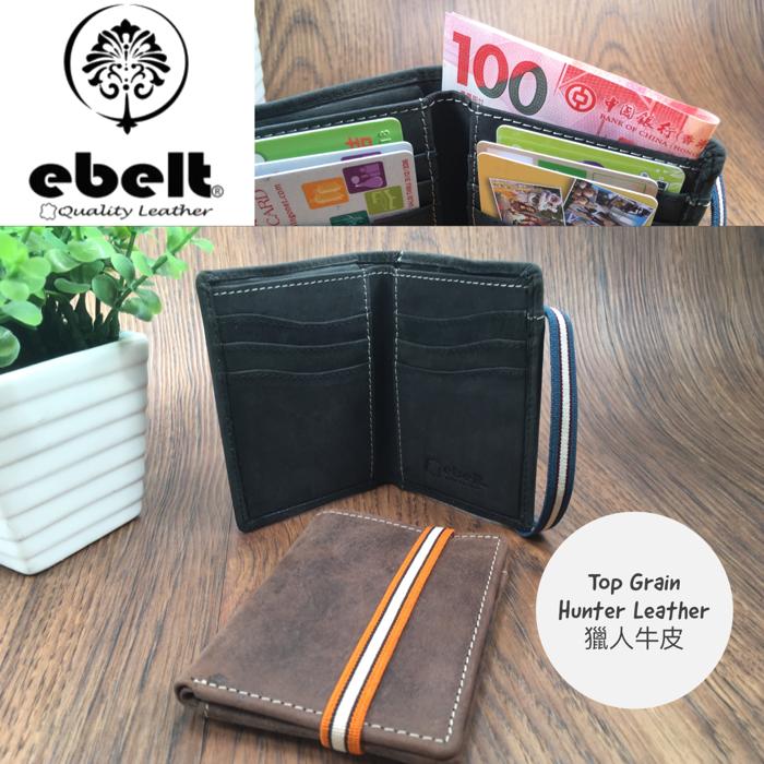 [香港品牌 EBELT] 印度製 頭層水牛獵人皮輕巧真皮銀包 皮夾錢包Full Grain Buffalo Hunter Series Leather Slim Wallet - WM0116