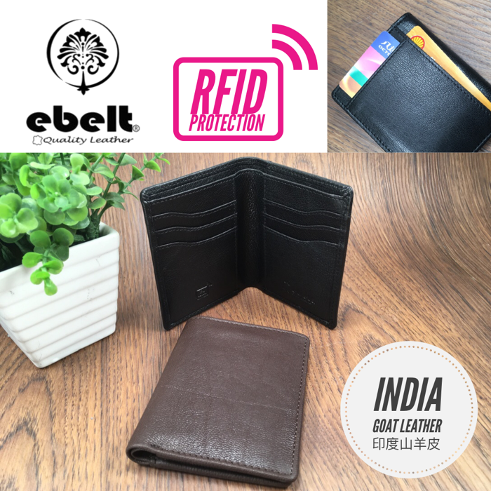 【香港品牌 EBELT 】RFID 印度製 山羊皮薄卡片銀包 / 真皮錢包 男短夾 Goat Leather Mini Wallet - WM0131