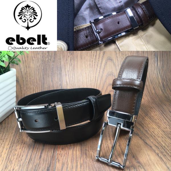 [香港品牌 EBELT] 男裝高級頭層牛皮真皮皮帶 3cm Top Grade Full Grain Cow Leather Belt - ebm0164