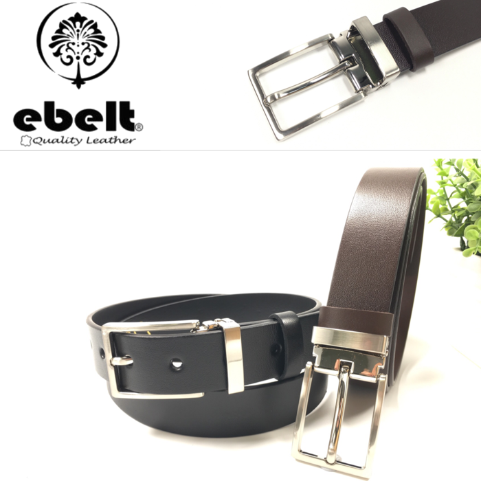 ebelt 頭層意大利頭層牛皮皮帶 Full Grain Italian Cow Leather Belt 2.9cm - ebc0326B