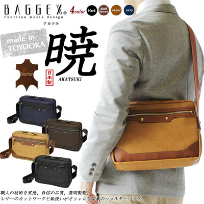 日本🇯🇵 宇野福鞄 日本豐岡製造 Unofuku Baggex 輕便包 [AKATSUKI] Casual Bags Made in Japan Toyooka 13-1069