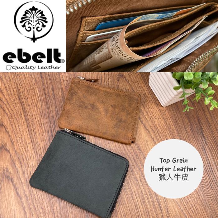 ebelt 印度製 頭層水牛獵人皮拉錬薄銀包 Full Grain Buffalo Hunter Series Leather Zipper Wallet - WM0111R