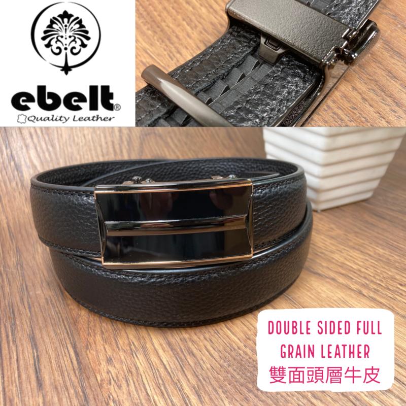 [香港品牌 EBELT] 自動扣頭層牛皮真皮皮帶 Autolocked buckle Full Grain Napa leather belt 3.2cm - ebm0168