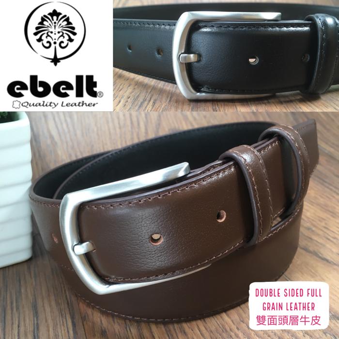 [香港品牌 EBELT] 男裝高級頭層牛皮真皮皮帶 3.4cm Top Grade Full Grain Cow Leather Belt - ebm0165