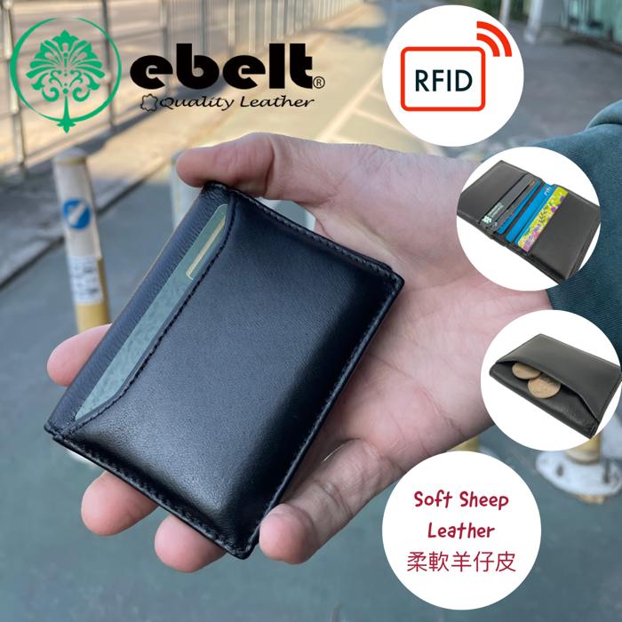 [香港品牌 EBELT] RFID 頭層軟羊皮迷你真皮銀包 皮夾咭套Full Grain Sheep Napa Mini Leather Wallet - WM0135