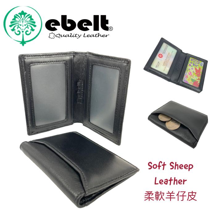 [香港品牌 EBELT] 頭層軟羊皮迷你真皮銀包 皮夾咭套 Full Grain Sheep Napa Mini Leather Wallet - WM0136