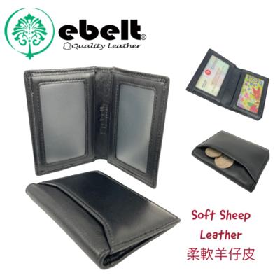 頭層軟羊皮迷你銀包 Full Grain Sheep Napa Mini Leather Wallet - WM0136