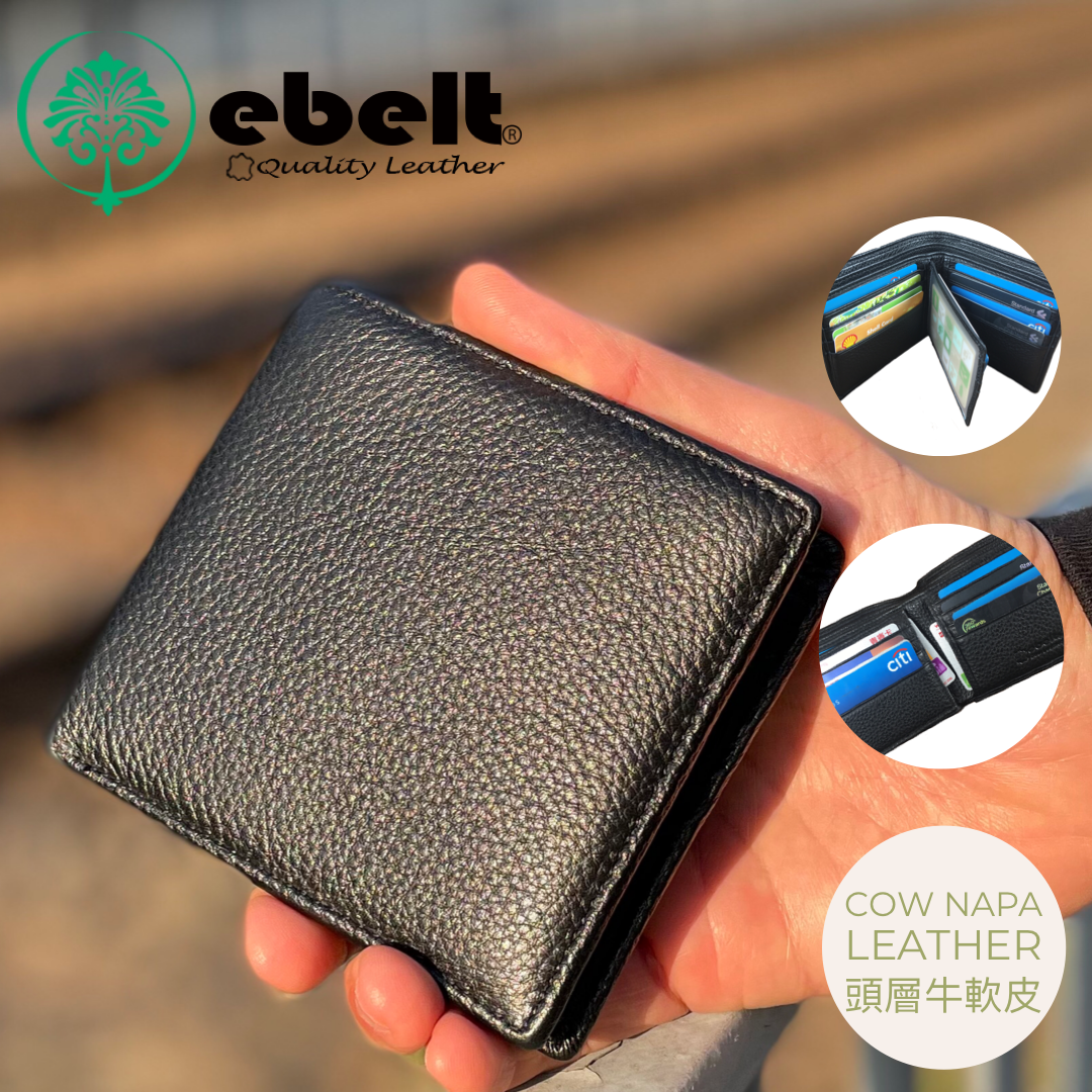 ebelt 頭層軟牛皮銀包(有内頁)Full Grain Cow Napa Leather Wallet - WM0129