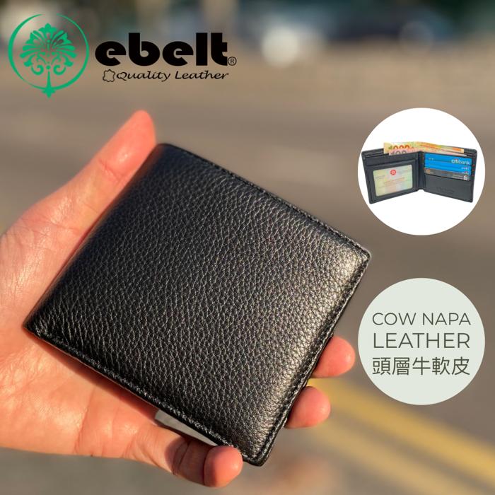 [香港品牌 EBELT] 頭層納帕軟牛皮真皮銀包 皮夾錢包Full Grain Napa Cow Leather Wallet - WM0076