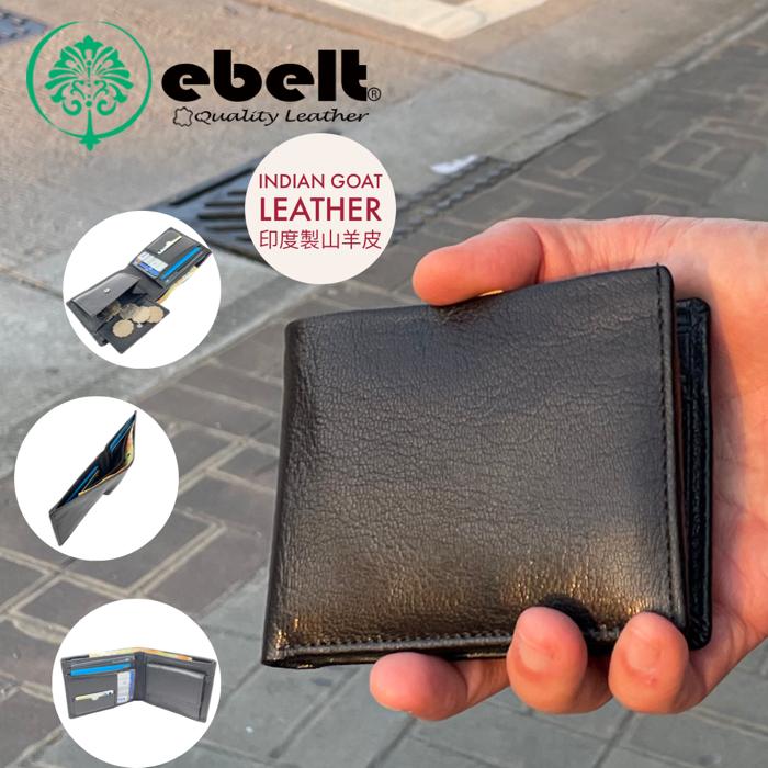 [香港品牌 EBELT] 印度製 頭層山羊皮真皮銀包 皮夾錢包 Full Grain Goat Leather Wallet Coins Bag Type - WM0123