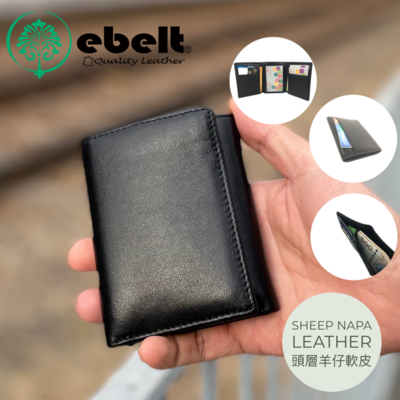 ebelt 頭層軟羊皮銀包 Full Grain Sheep Napa Leather Wallet - WM0133