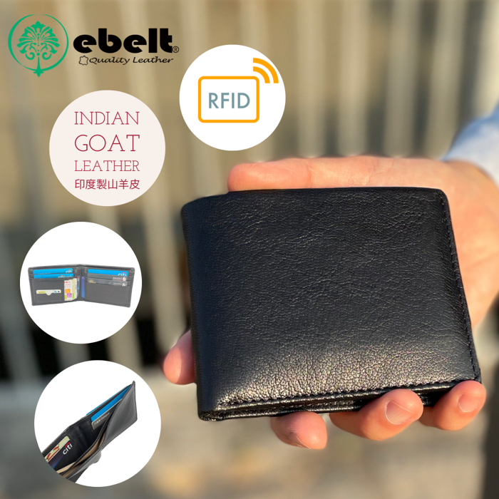 【香港品牌 EBELT】RFID 印度製造山羊皮銀包/真皮皮夾錢包 RFID Goat Leather Wallet - WM0112