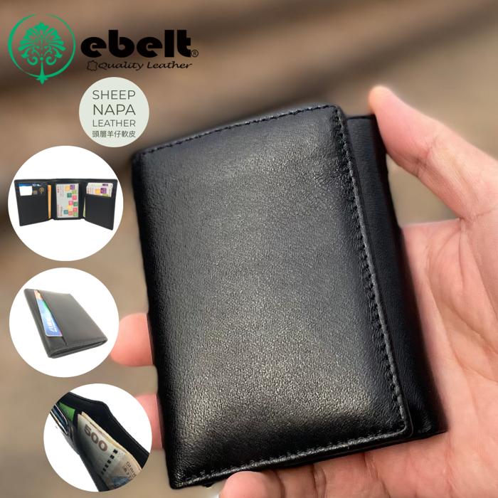 [香港品牌 EBELT] 頭層軟羊皮真皮銀包 皮夾錢包三摺銀包 Full Grain Sheep Napa Leather Wallet - WM0133