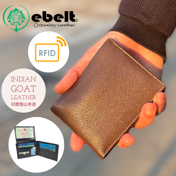 [香港品牌 EBELT] RFID 山羊皮真皮銀包 男錢包短夾 Goat Leather Wallet - WM0132