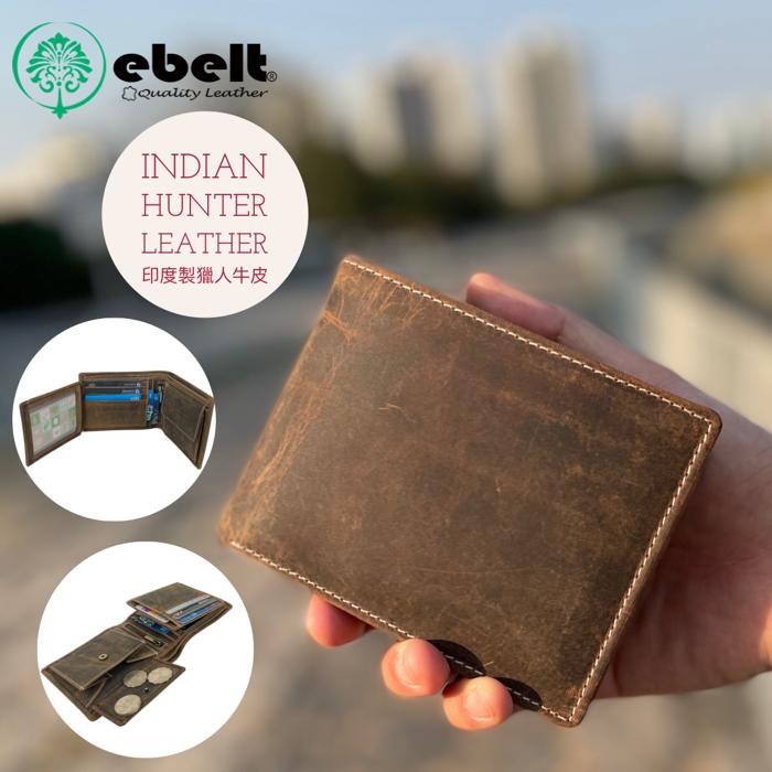[香港品牌 EBELT] 印度製 頭層獵人水牛皮真皮銀包 皮夾錢包Full Grain Buffalo Hunter Series Leather Wallet - WM0118