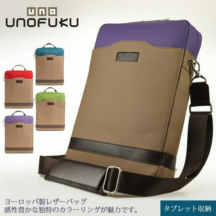 [日本直送] 日本袋 UNO Unofuku 歐洲製造型格真皮袋斜揹袋
