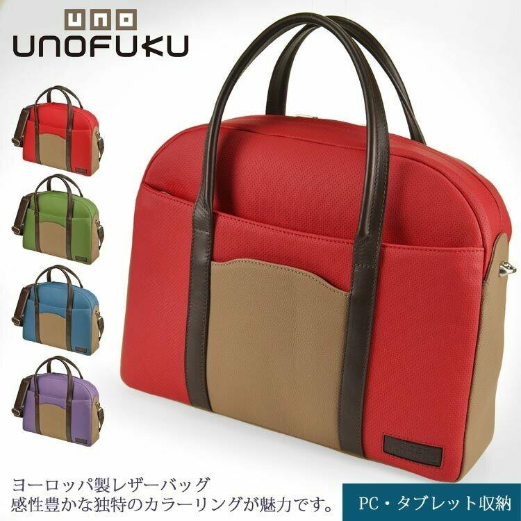 [日本直送] 日本袋 UNO Unofuku 歐洲製造型格真皮袋公事包