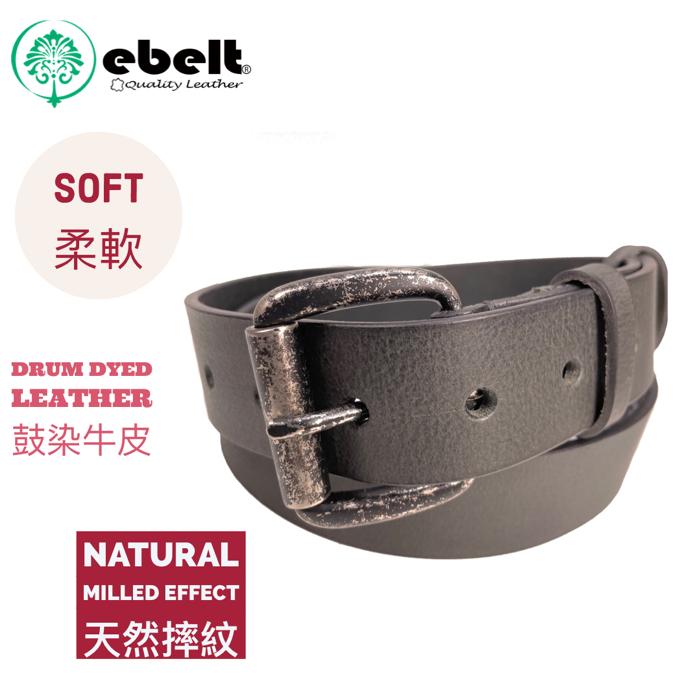 [香港品牌 EBELT]  頭層水牛皮真皮皮帶 BUFFALO FULL GRAIN LEATHER BELT 3.3cm- ebc0328SE