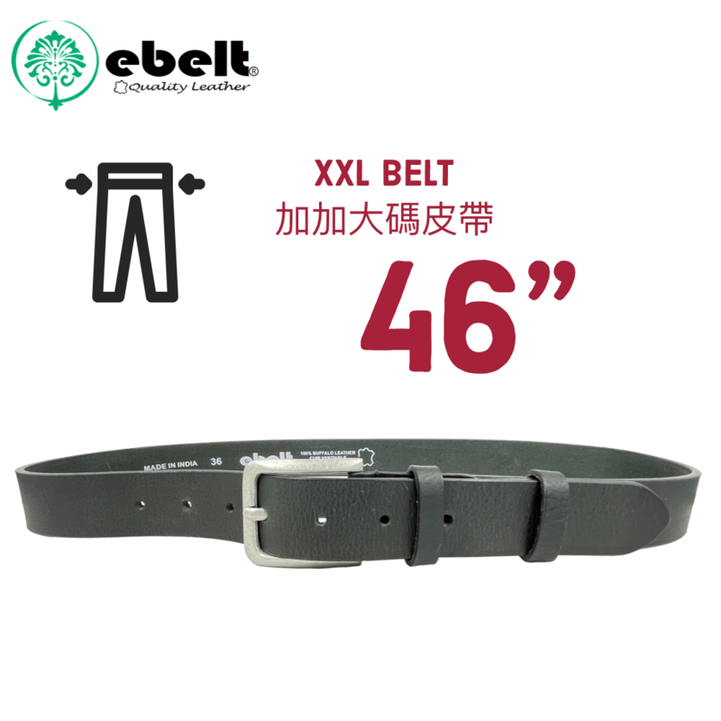 "[香港品牌 EBELT] 加加大碼真皮皮帶 XXL BUFFALO FULL GRAIN LEATHER BELT 3.2cm- EBC0328E-46"""