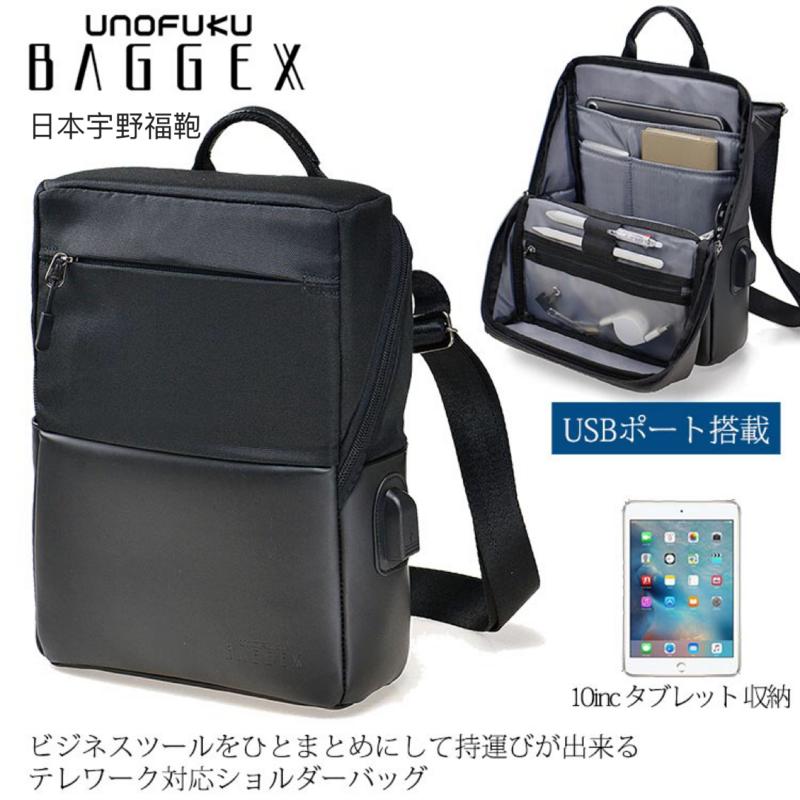 [日本直送]日本人氣品牌 宇野福鞄 Unofuku Baggex 日本袋 多功能商務輕便手提兩用包 - 13-6144