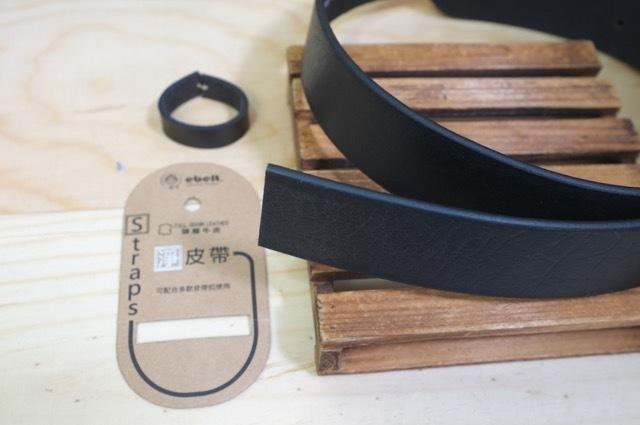 ebelt 頭層水牛皮淨皮帶 Full Grain Buffalo Leather Belt Strap 3.4cm - DIY285