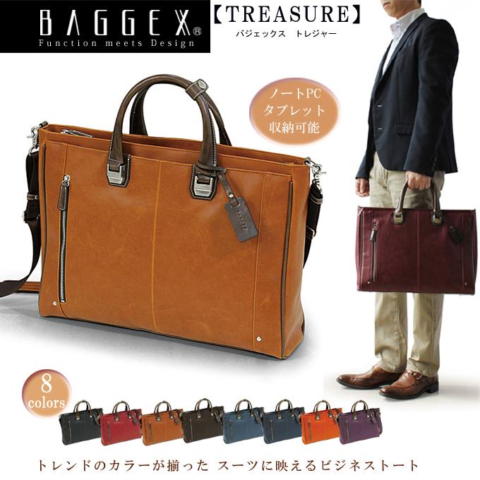 [日本直送]日本人氣品牌 宇野福鞄 Unofuku Baggex 公事包 日本袋BRIEFCASE 23-5534