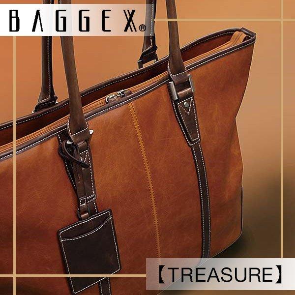 日本品牌 宇野福鞄 Unofuku Baggex 公事包 [TREASURE] Tote Bag 23-5584