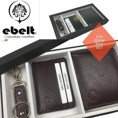 ebelt 頭層牛皮銀包禮盒 Full Grain Cow Leather Wallet Box Set - BX005