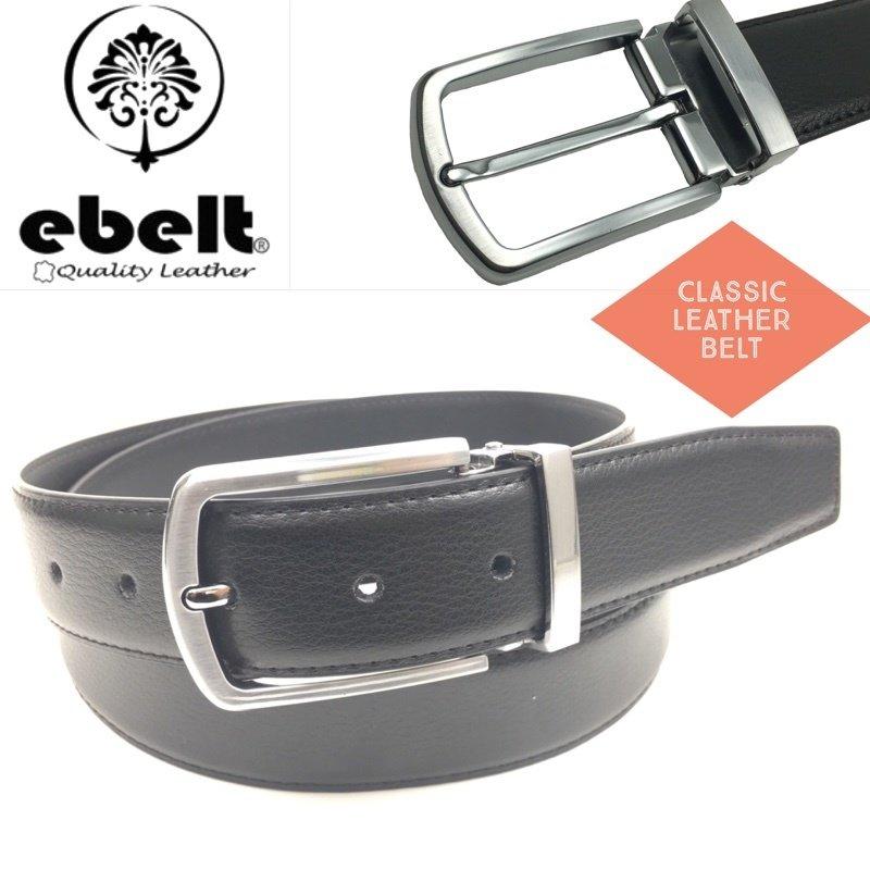 [香港品牌 EBELT] 光面牛皮皮帶 正裝皮帶 Cow Split Leather Dress Belt 3.3cm - ebm0151LB