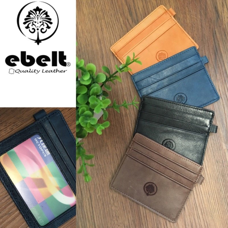 [香港品牌 EBELT] 頭層油蠟牛皮真皮卡片套 / 八達通套 / 証件套 Card Holder  - WM0098