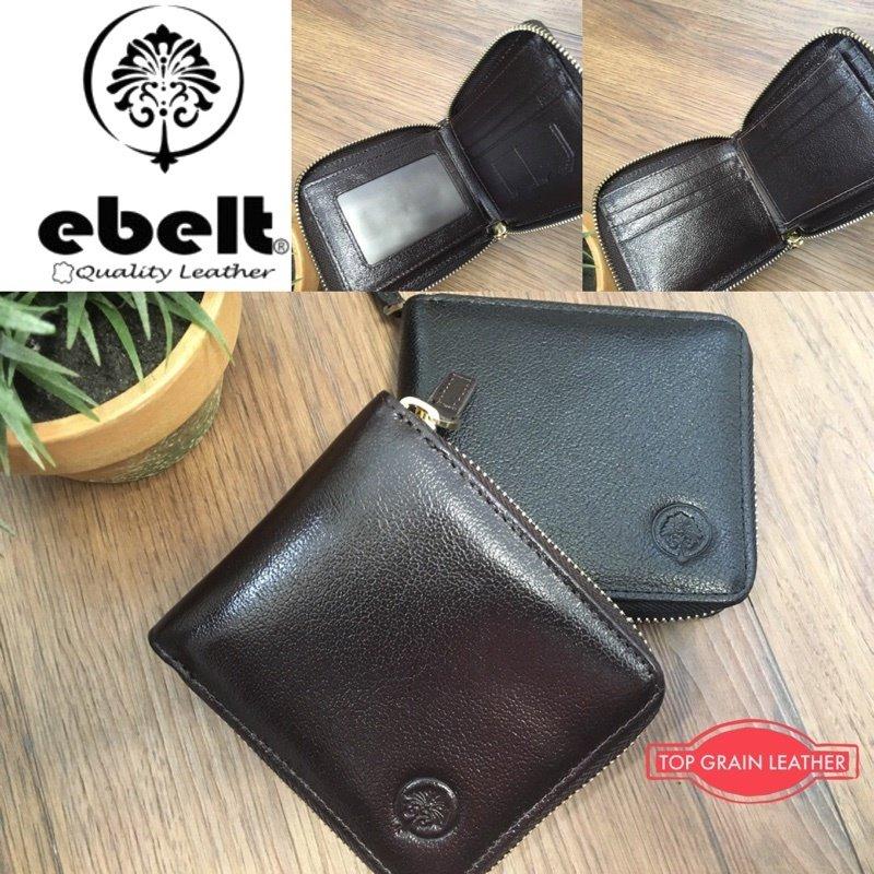 [香港品牌 EBELT] 頭層水牛皮拉鍊銀包 皮夾錢包 Full Grain Buffalo Leather Wallet Zipper Style - WM0124