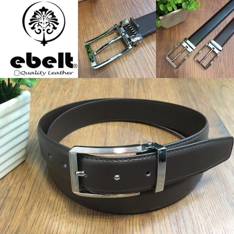 [香港品牌 EBELT] 光面牛皮皮帶 正裝皮帶 Cow Split Leather Dress Belt 3.3cm - ebm0151L