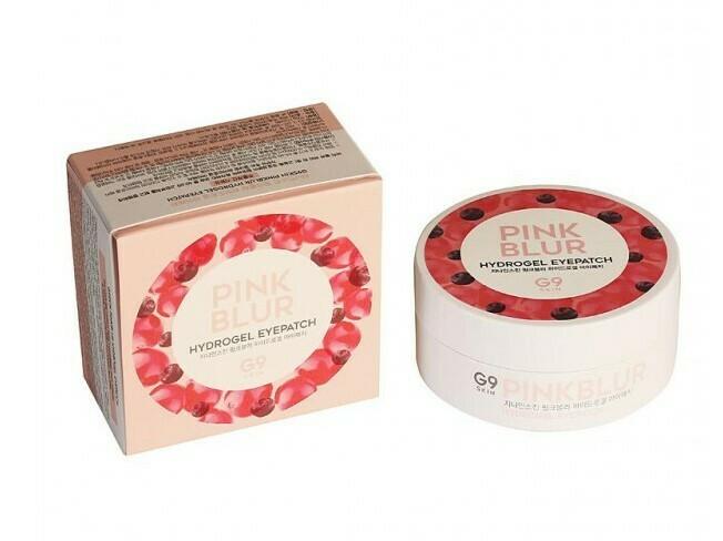 Гидрогелевые патчи с ягодным комплексом Berrisom G9 Pink Blur Hydrogel Eyepatch, 120 шт