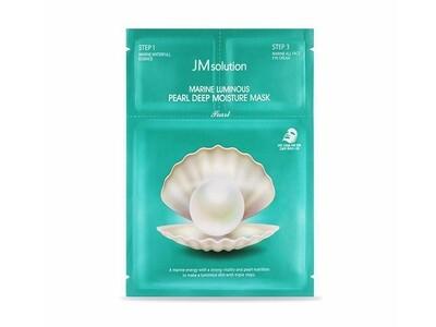 Трехступенчатый набор с тканевой маской с жемчугом JMsolution Marine Luminous Pearl Deep Moisture Mask, 30 мл