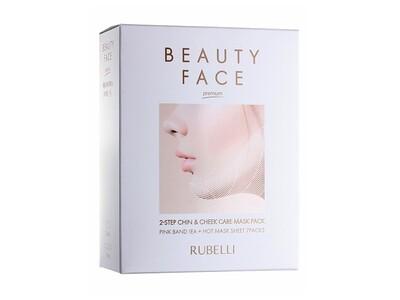 Набор масок + бандаж для подтяжки контура лица Rubelli Beauty Face, 7*20мл
