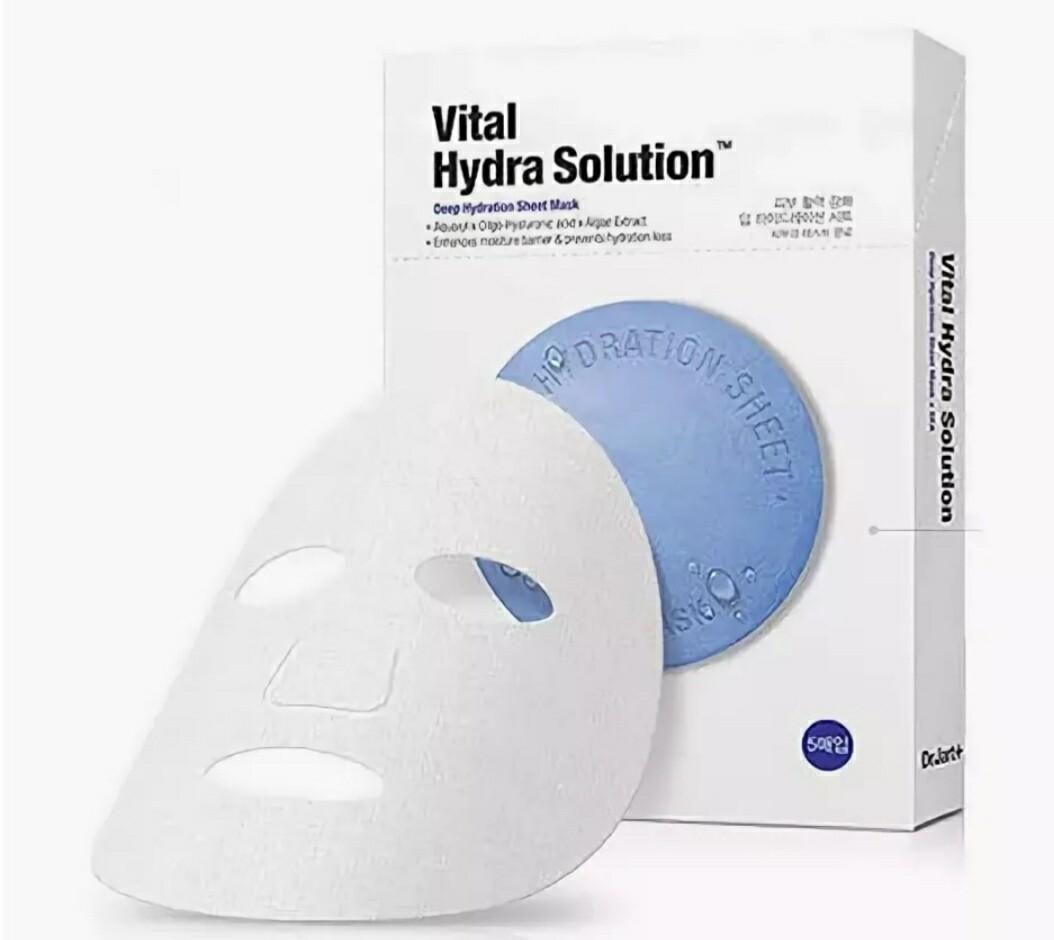 Ультраувлажняющая тканевая маска DrJart+ Vital Hydra Solution, набор 5* 25 мл.