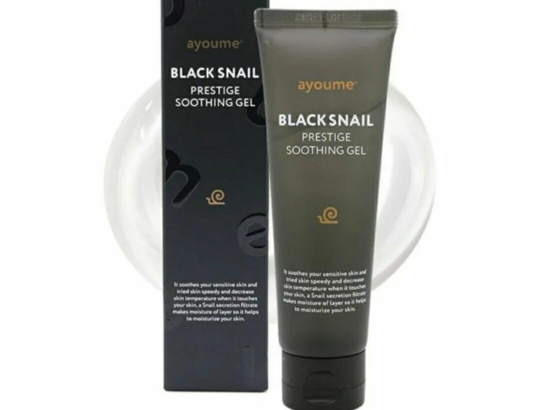 Гель для лица с муцином улитки AYOUME Black Snail Prestige Soothing Gel, 120 ml
