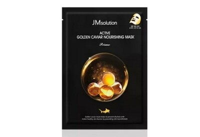 Ультратонкая тканевая маска с золотом и икрой JMsolution Active Golden Caviar Nourishing Mask Prime, 30 мл.