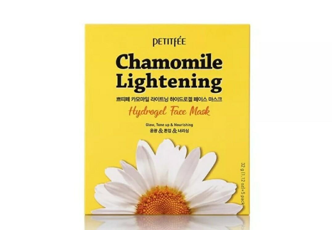 Гидрогелевая маска с экстрактом ромашки Petitfee Chamomile Lightening Hydrogel Mask, 30 гр.