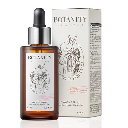 Восстанавливающая сыворотка для укрепления иммунитета кожи BOTANITY Flavon Serum, 50 мл.