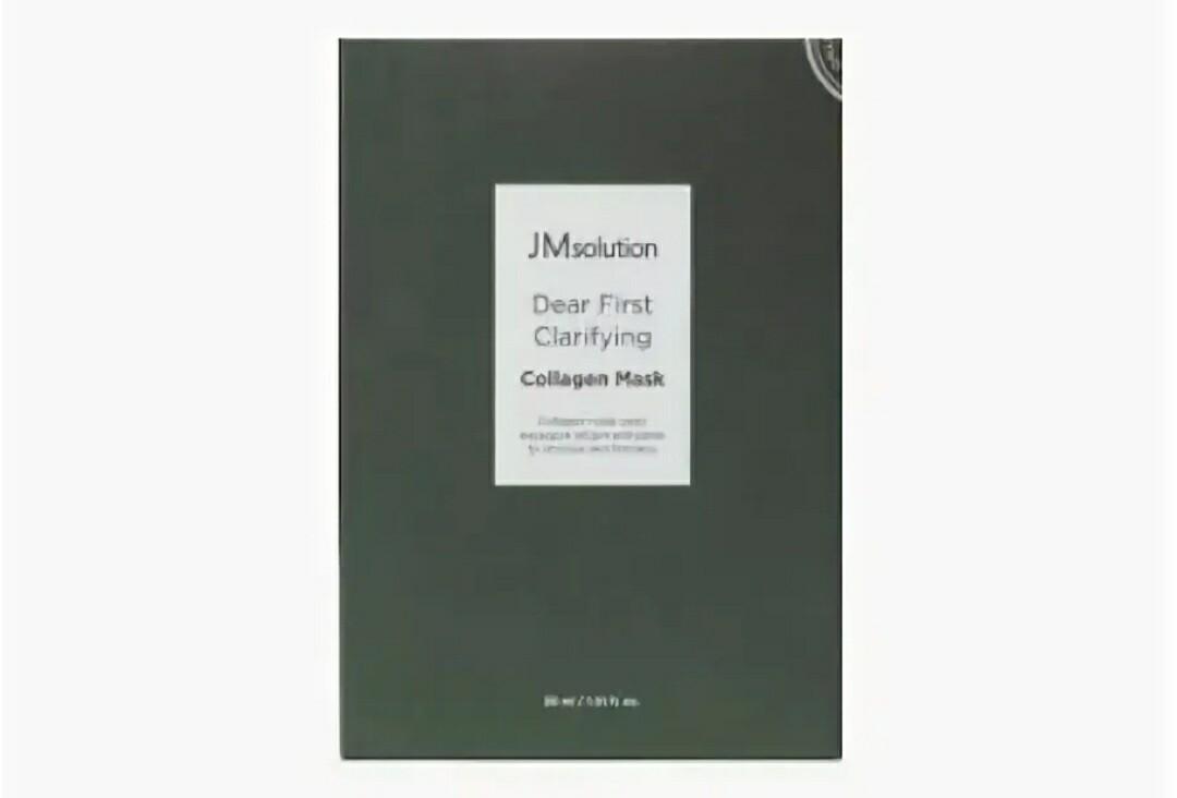 Тканевая маска с коллагеном JMsolution Placen Collagen Mask Pure,30 мл.