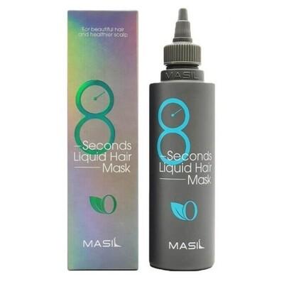 Экспресс-маска для объема волос Masil 8 Seconds Salon Liquid Hair Mask , 200 мл.