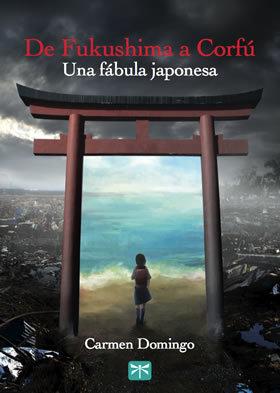 De Fukushima a Corfú - Una fábula Japonesa