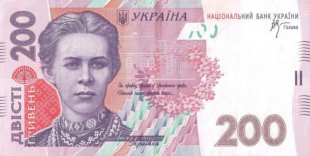 Разовая благодарность в 200 грн