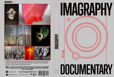 IMAGRAPHY DVD